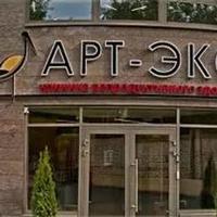 莫斯科阿尔特医院