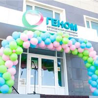 哈萨克斯坦基因组医院