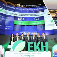泰国EK国际医院(EK-Hospital)