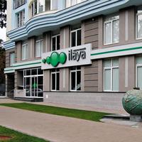 ilaya乌克兰辅助生殖医疗中心