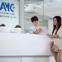 乌克兰AMC医院