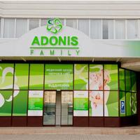 乌克兰阿多尼斯试管婴儿医院
