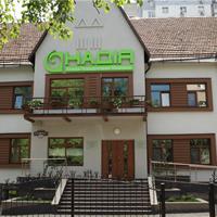 乌克兰纳迪亚生殖医学诊所